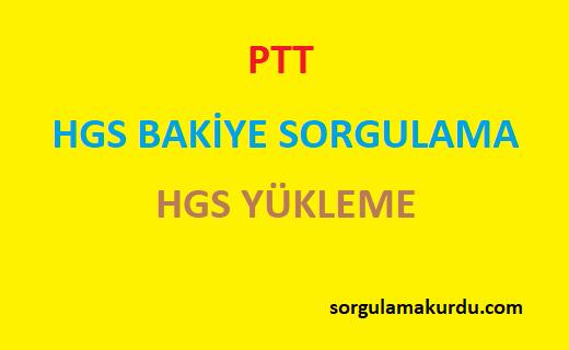 2019 Ptt ve E-Devlet ile Hgs Bakiye Sorgulama
